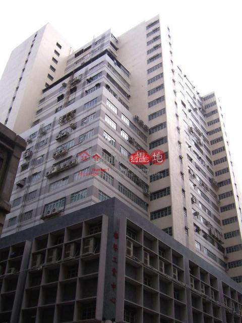 地廠樓面共約41236呎,最高樓底達24呎,大型上落貨區,可供多部40呎貨櫃同時起卸貨物,完善的通風,消防,保安及資訊系統.租金面議.|正好工業大廈(Jing Ho Industrial Building)出租樓盤 (poonc-01617)_0