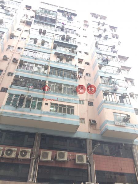 鴻裕大廈 A座 (Hung Yu Mansion Block A) 深水埗|搵地(OneDay)(3)
