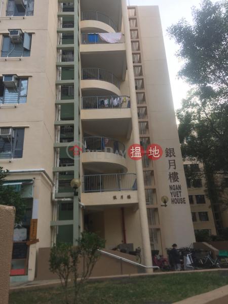 Ngan Wan Estate, Block 2 Ngan Yuet House (Ngan Wan Estate, Block 2 Ngan Yuet House) Mui Wo|搵地(OneDay)(3)