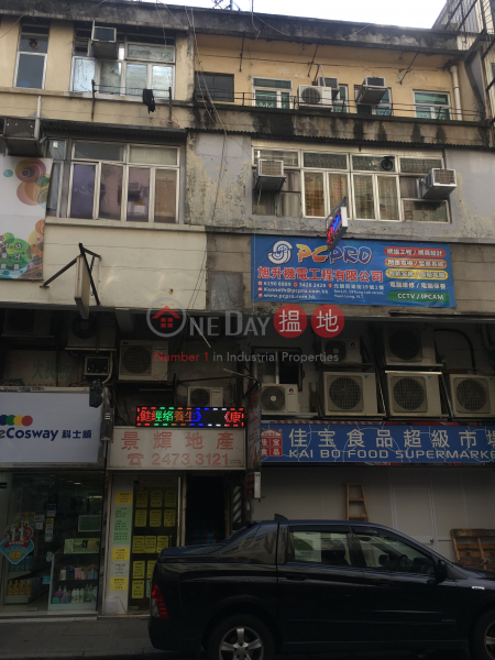 同樂街21號 (21 Tung Lok Street) 元朗|搵地(OneDay)(3)