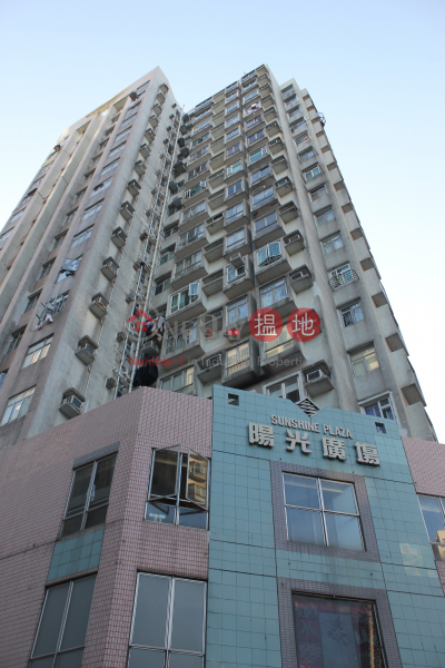 陽光廣場 九龍城陽光廣場(Sunshine Plaza)出租樓盤 (forti-01538)