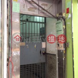 1005 Canton Road,Mong Kok, Kowloon