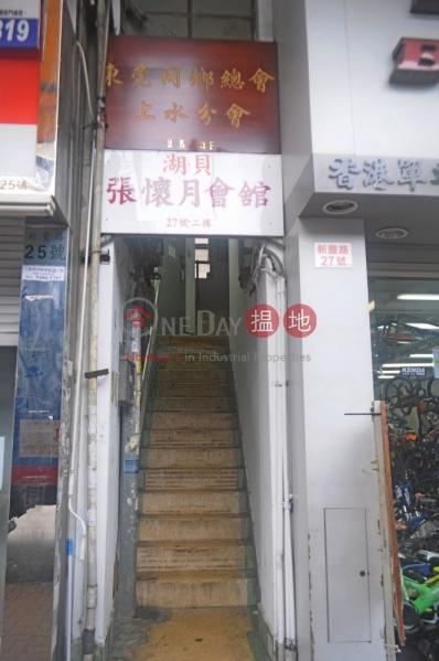San Fung Avenue 27 (San Fung Avenue 27) Sheung Shui|搵地(OneDay)(1)