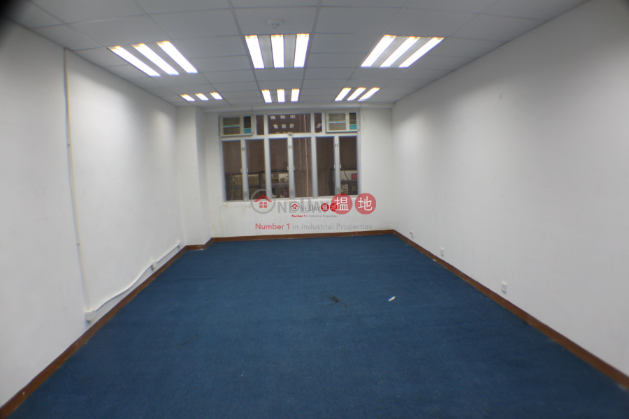 Ching Cheong Industrial Building, Middle | Industrial Rental Listings HK$ 5,200/ month