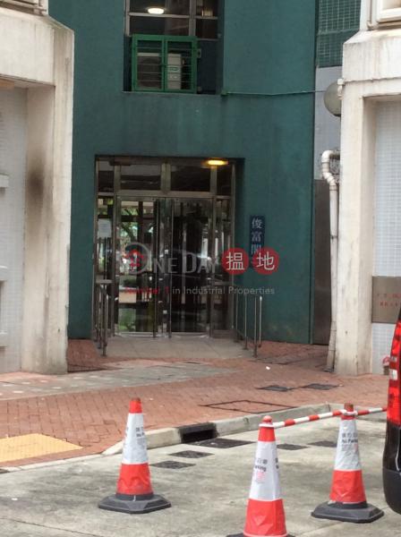俊富閣 天富苑(B座) (Hang Fu House Block B - Tin Fu Court) 天水圍|搵地(OneDay)(1)