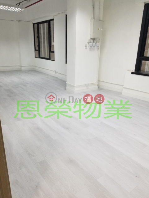 詳情請致電98755238|灣仔區順豐國際中心(Shun Feng International Centre)出租樓盤 (KEVIN-1595720193)_0