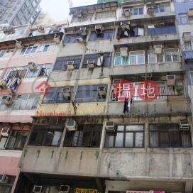 西邊街30-32號,西營盤, 香港島