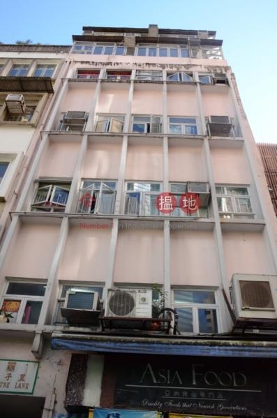 結志街34-36號 (34-36 Gage Street) 蘇豪區|搵地(OneDay)(1)