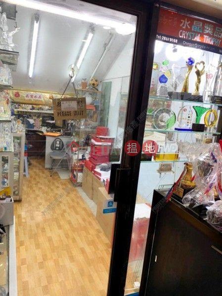 CONNAUGHT ROAD WEST 28 Connaught Road West   Western District Hong Kong, Rental   HK$ 1,000/ month