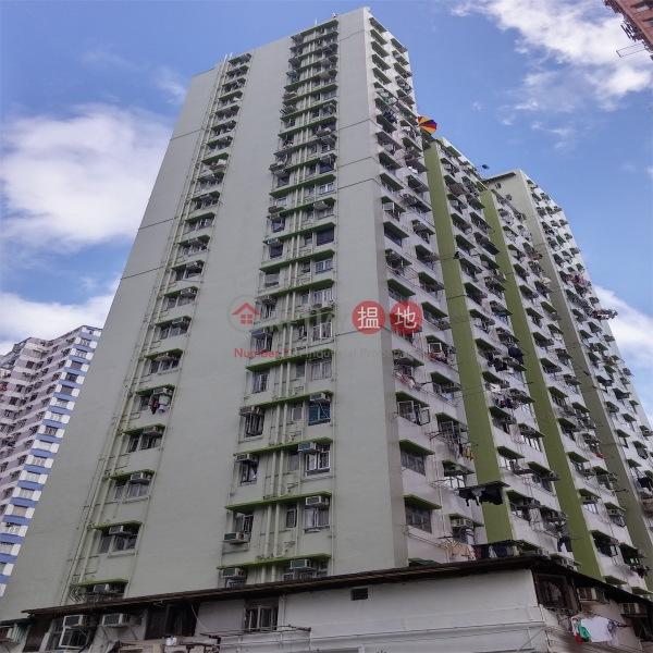 Kwan King Building (Kwan King Building) Kwai Chung|搵地(OneDay)(3)