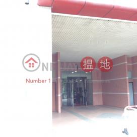 Block 1 Kai Tak Garden,Wong Tai Sin, Kowloon