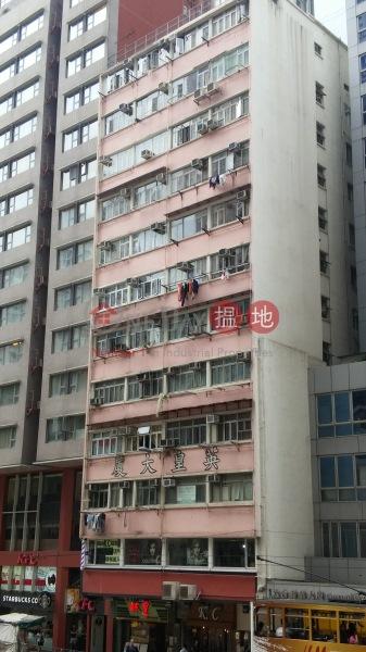 英皇大廈 (Ying Wong House) 炮台山 搵地(OneDay)(2)