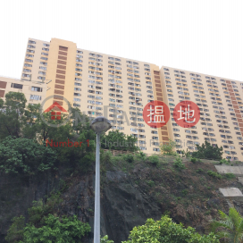 Kwai Shing West Estate Block 3|葵盛西邨 3座