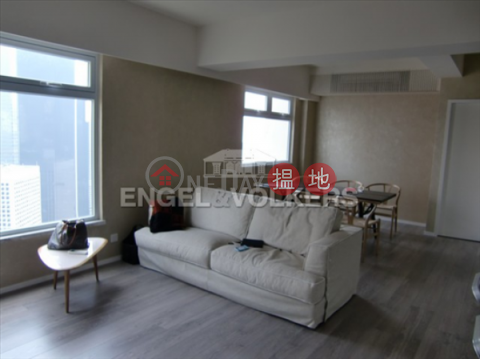 中半山兩房一廳筍盤出售 住宅單位 恆翠園(Greenland Court)出售樓盤 (EVHK43645)_0