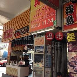 上海街347-349號,旺角, 九龍