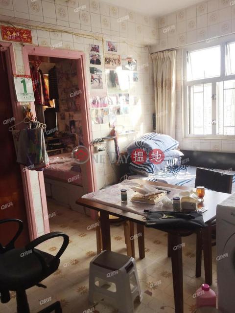 Pelene Mansion | 2 bedroom High Floor Flat for Sale|Pelene Mansion(Pelene Mansion)Sales Listings (XGGD803500011)_0