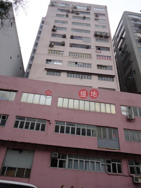 建德工業大廈 南區建德工業大廈(Kin Teck Industrial Building)出租樓盤 (WKT0059)_0
