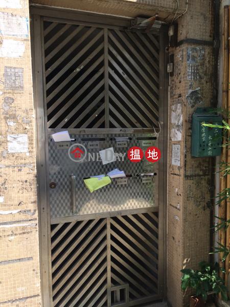 12 Tai Ping Shan Street (12 Tai Ping Shan Street) Soho|搵地(OneDay)(2)