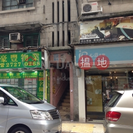 287-289 Temple Street,Jordan, Kowloon