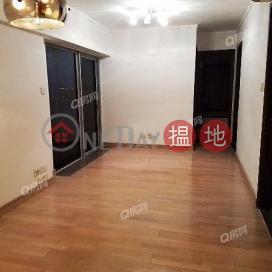 Tower 2 Grand Promenade | 2 bedroom Mid Floor Flat for Sale|Tower 2 Grand Promenade(Tower 2 Grand Promenade)Sales Listings (QFANG-S97847)_0