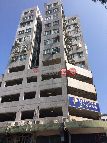 西貢苑 F座 (Block F Sai Kung Town Centre) 西貢|搵地(OneDay)(3)