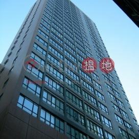 Trend Centre|國貿中心