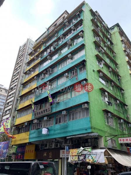 興利大廈 (Hing Lee Building) 紅磡|搵地(OneDay)(1)