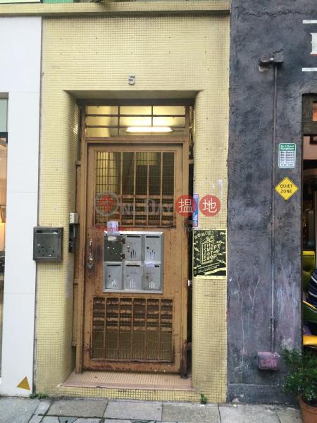 日街5號 (5 Sun Street) 灣仔|搵地(OneDay)(2)