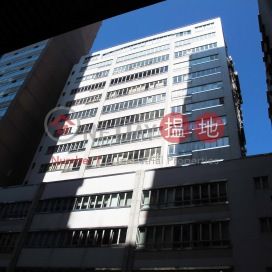 Rays Industrial Building,Kwun Tong, Kowloon