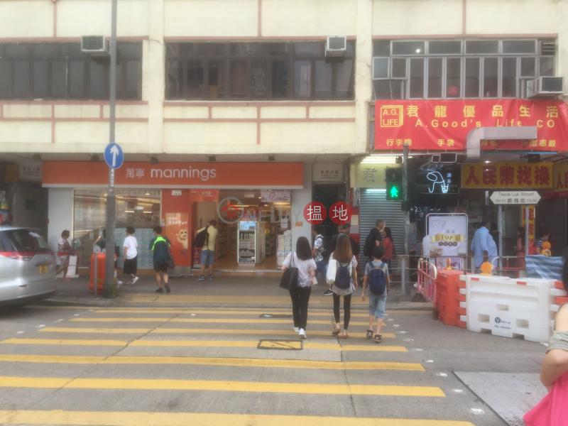 Tong Sing Mansion (Tong Sing Mansion) San Po Kong|搵地(OneDay)(4)