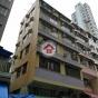 鴨脷洲大街30-32號 (30-32 Ap Lei Chau Main St) 南區鴨脷洲大街30號|- 搵地(OneDay)(2)
