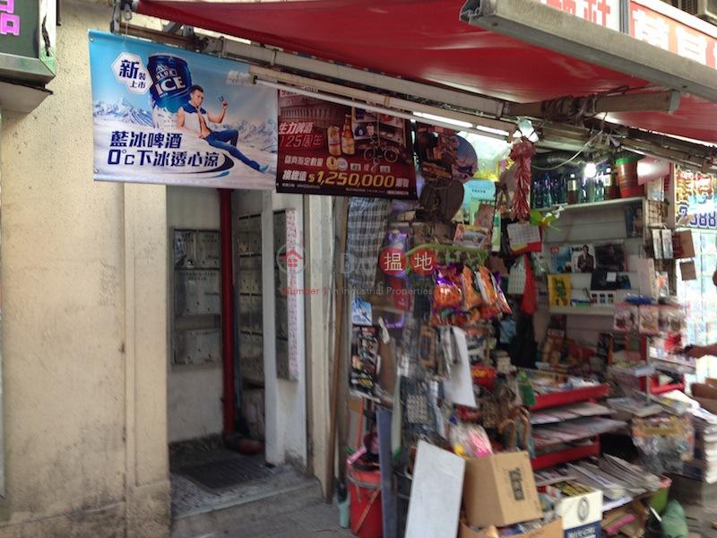 312-314 Reclamation Street (312-314 Reclamation Street ) Mong Kok|搵地(OneDay)(1)