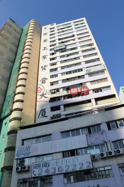 Metropolitan Indandware House Building Phase 2 (Metropolitan Indandware House Building Phase 2) Tsuen Wan East|搵地(OneDay)(3)