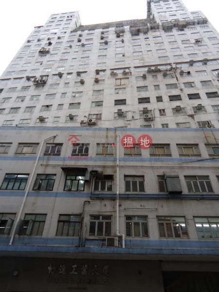 怡達工業大廈|南區怡達工業大廈(E. Tat Factory Building)出租樓盤 (info@-05601)