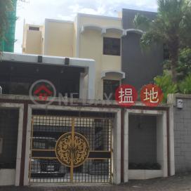 睦誠道9號,渣甸山, 香港島