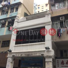 185 Tai Nan Street|大南街185號