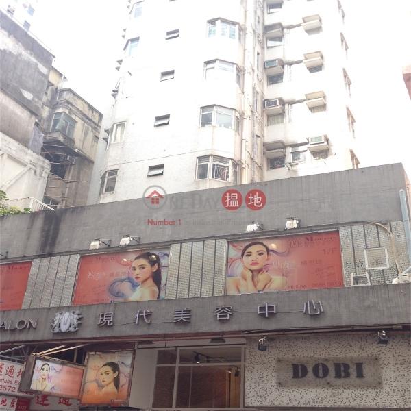 景光樓 (King Kwong Mansion) 跑馬地|搵地(OneDay)(3)