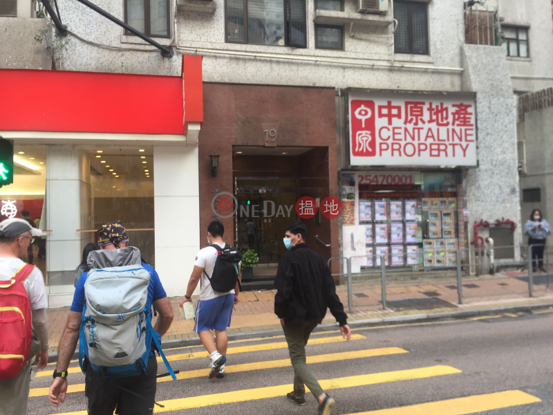 Ka Fu Building (Ka Fu Building) Sai Ying Pun|搵地(OneDay)(4)