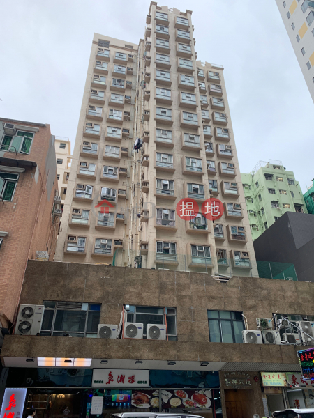 Fortune Building (Fortune Building) To Kwa Wan 搵地(OneDay)(1)