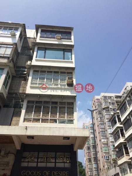 8 Yi Chun Street (8 Yi Chun Street) Sai Kung|搵地(OneDay)(2)