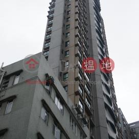 順景雅庭,蘇豪區, 香港島