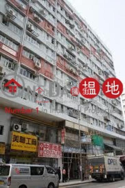 九龍灣工業中心|觀塘區九龍灣工業中心(Kowloon Bay Industrial Centre)出租樓盤 (maggi-02998)