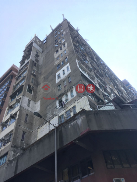 寶城大樓 (Po Sing Court) 九龍城|搵地(OneDay)(1)
