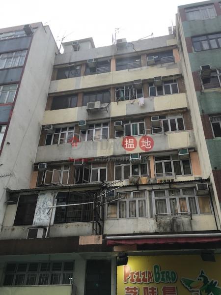 靖遠街29號 (29 Tsing Yuen Street) 大埔 搵地(OneDay)(1)