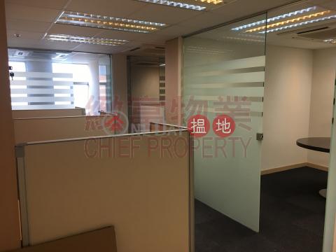 Perfect Industrial Building|Wong Tai Sin DistrictPerfect Industrial Building(Perfect Industrial Building)Rental Listings (30233)_0
