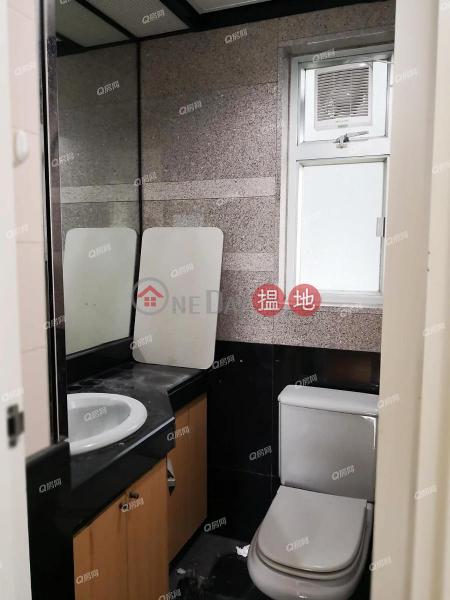 Tower 1 Phase 1 Metro City | 2 bedroom Mid Floor Flat for Sale | 1 Wan Hang Road | Sai Kung, Hong Kong, Sales HK$ 6M