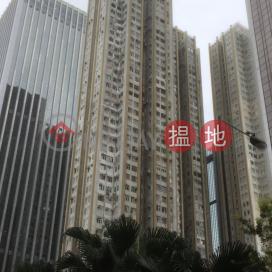 Causeway Centre Block C,Wan Chai, Hong Kong Island