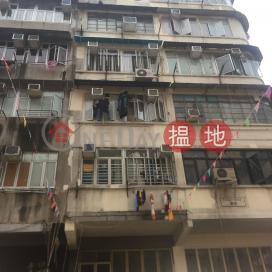 廟街153號,佐敦, 九龍