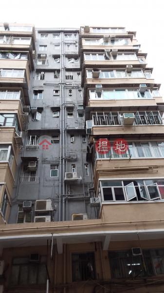 崇德大廈 (Shung Tak Building) 深水埗|搵地(OneDay)(1)