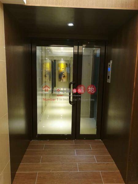 金富工業大廈-極高層-工業大廈 出售樓盤-HK$ 100萬